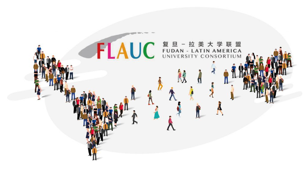 ¡24 Y 25 DE MAYO! CALL FOR PAPERS|Global Young Scholars Conference – Fudan Development Institute (FDDI)